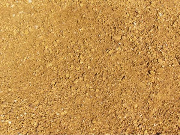 Decomposed Granite Quarry Direct Low Prices